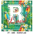 KT-506 43x43 Fabric Transfer